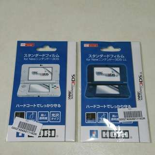 3ds, 3ds LL, 3ds XL, New 3ds, New 3ds LL, New 3ds XL accessories