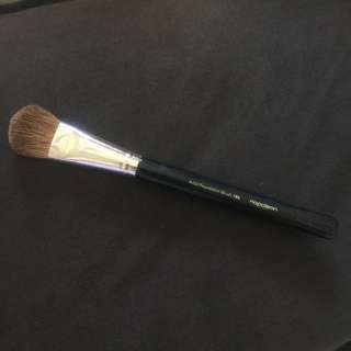 Napoleon Artist Foundation Brush