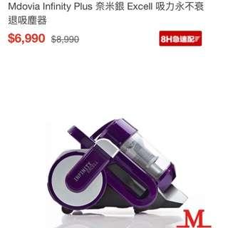 Mdovia++Infinity+Plus+奈米銀+Excell+吸力永不衰退吸塵器