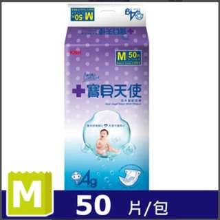 🍓康乃馨寶貝天使奈米銀紙尿褲 M . L . XL