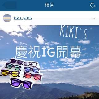 KIKI's抽獎活動