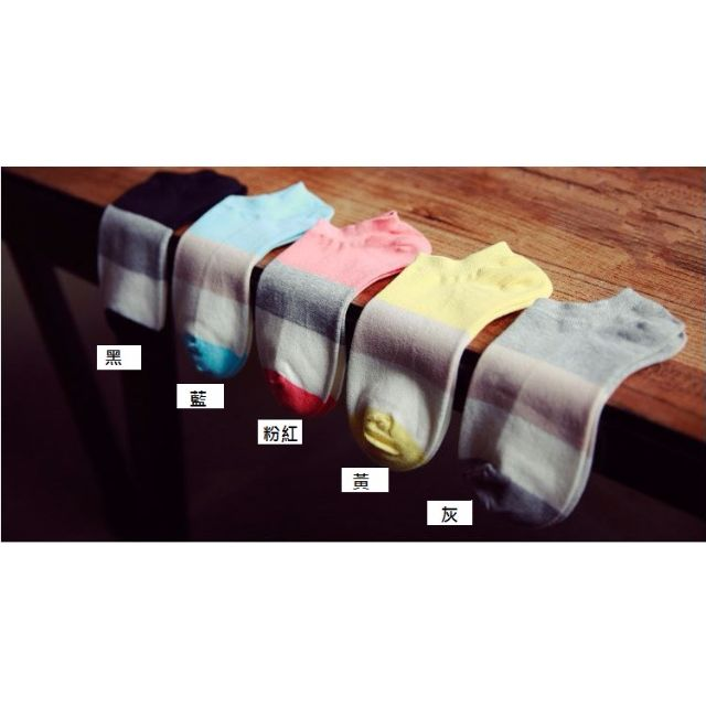[買4送1]✨拼接系✨韓版女孩兒甜心糖果襪品 短襪 女襪 船襪 低筒襪 襪子 🎀