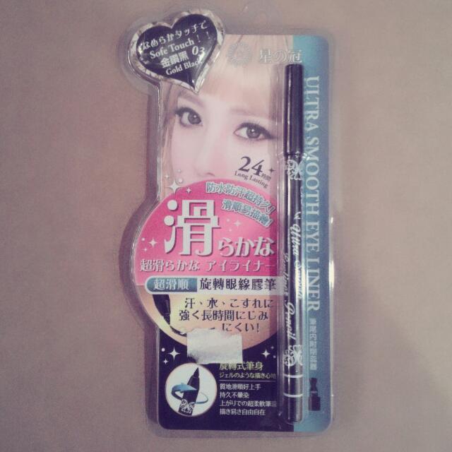 【全新】旋轉眼線膠筆