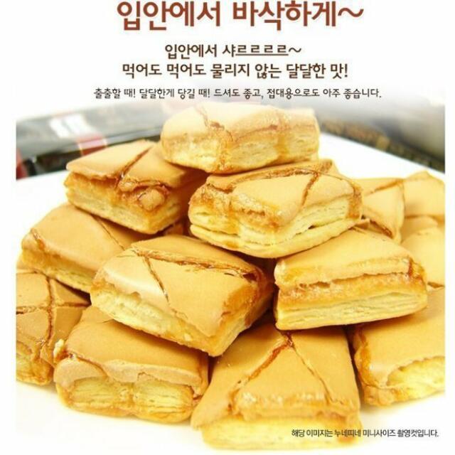 (韓國)20盒/60盒/單盒 一口千層酥 超夯上市