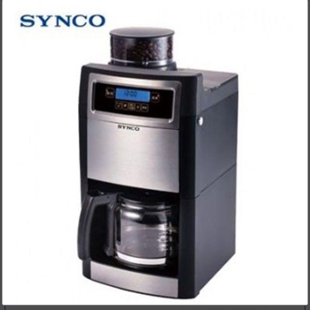 新格牌全自動研磨式咖啡機SCM-1009S