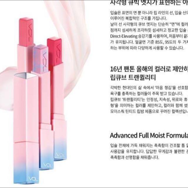 🔹代購🔹VDL X Pantone夢幻棉花糖唇膏💕
