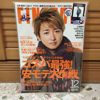Fine Ohno Satoshi 大野智 Freestyle Exhibition 2008 Rare File Other Entertainment Mem