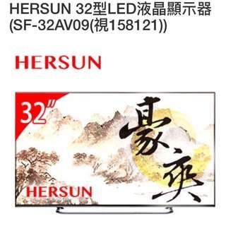 Hersun32型Led液晶顯示