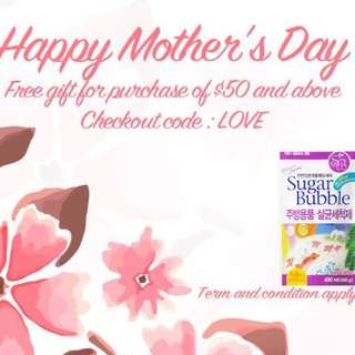 Mothers Day Promotion Sales