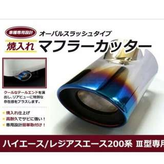 Toyota Hiace (2005-2018) Exhaust Tip Titanium Blue & Stainless Steel