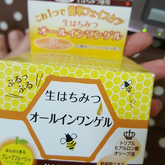 蜂蜜全能滋養凝膠 80G