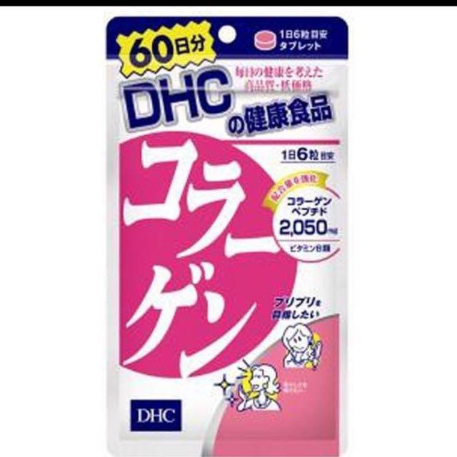 DHC 膠原蛋白錠60錠