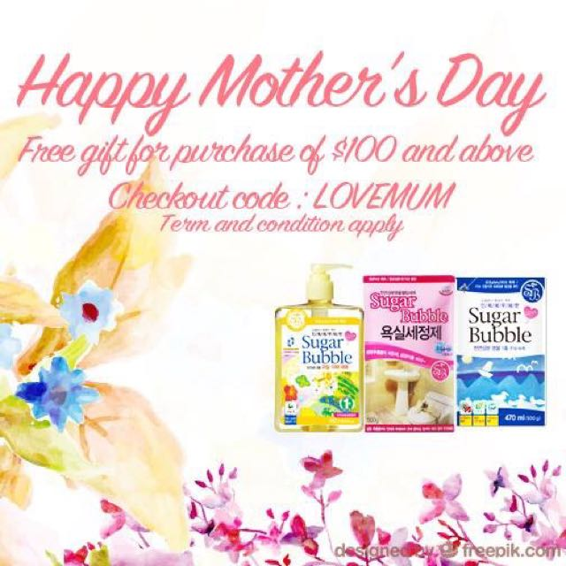 Happy Mothers Day Promotion