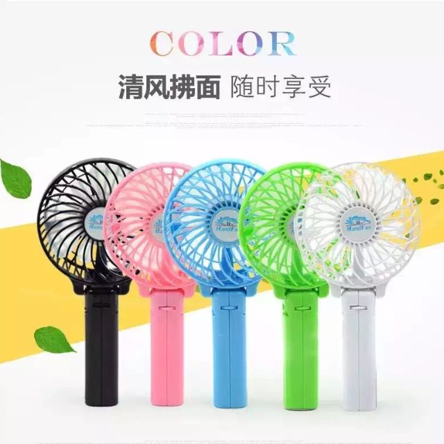 how to make a rechargeable fan