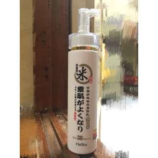 正品日本美白乳液