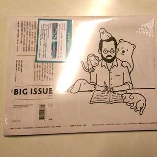 全新》三月大誌雜誌 The Big Issue No.72