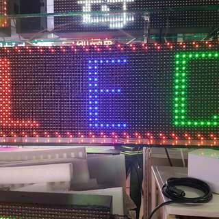 🚚 LED全彩 字幕機