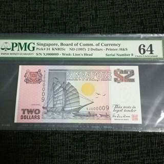 Singapore Ship $2 Note PMG 64 Low Number XJ000009