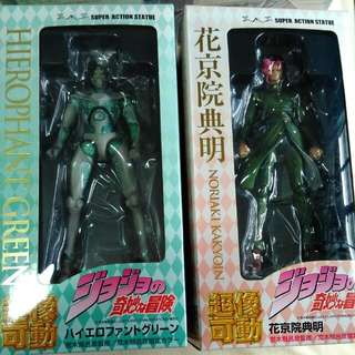 Super Action Statue Kakyoin & Green Hierophant