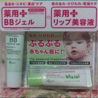艾杜紗 藥用BB霜+藥用護唇膏 一組不拆售