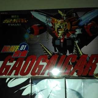 CMS Brave 01 Gaogaigar