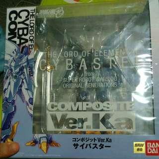 Composite Ver Ka Cybaster SRW