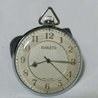 Raketa USSR Pocket Watch  (PW12)