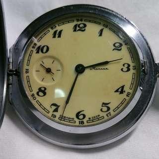 USSR Pocket Watch  (PW14)