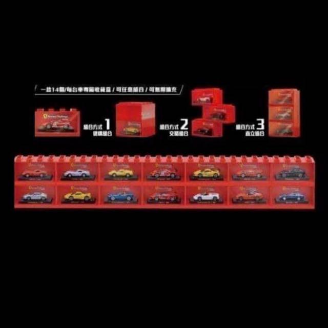 7-11法拉利 積木收藏盒