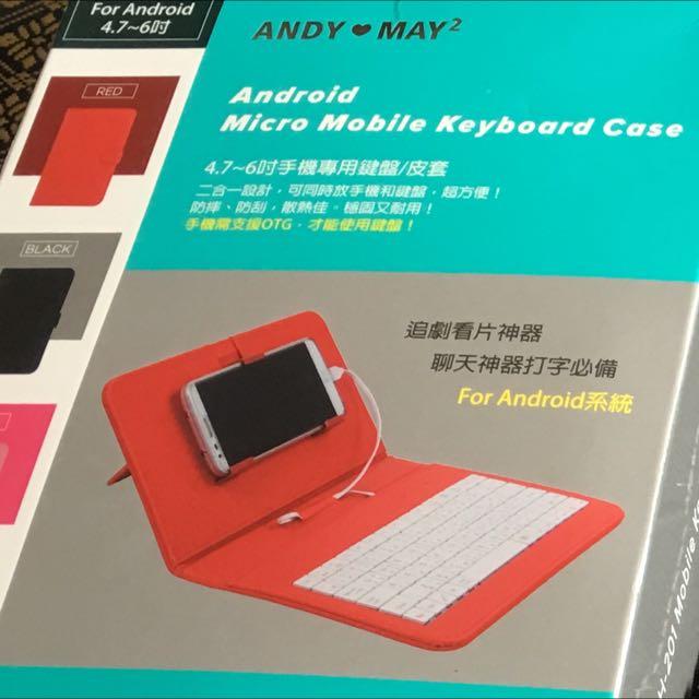 手機鍵盤專用皮套