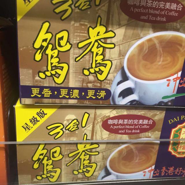 🌟香港大排檔奶茶,口味多種🌟