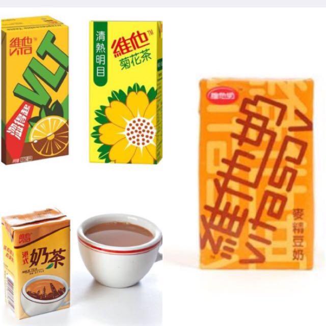 代購維他奶系列產品(檸檬茶\港式奶茶(特濃味/原味)\鴛鴦奶茶\維他奶豆奶\維他奶麥精豆奶)