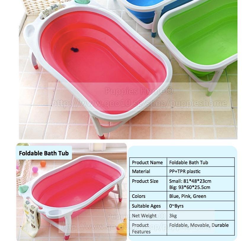 Foldable Bathtub For Baby Philippines - Bathtub Ideas