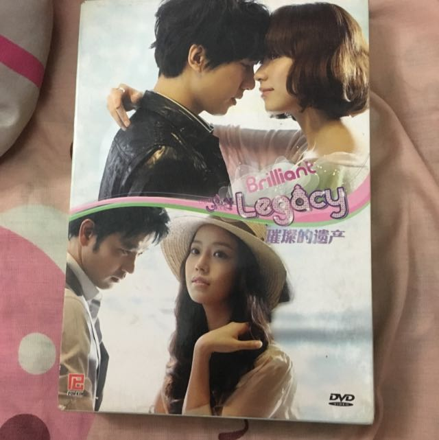Korean Drama Brilliant Legacy/Shining Inheritance DVD