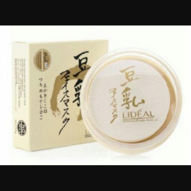 【美妝保養】LIDEAL豆乳粉餅 #2自然色 含運