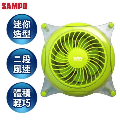 SAMPO聲寶 迷你桌扇 SKS-D1005L