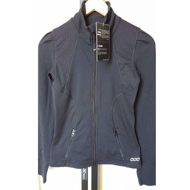 Size XS - New Lorna Jane Black Jacket