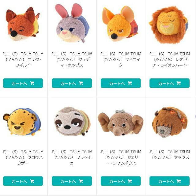 【日本代購】迪士尼商店TSUM TSUM娃娃
