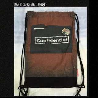 復古束口袋(有盒裝)