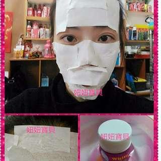 🇹🇭☆妞妞寶貝☆   泰國 White 蘆薈膠毛孔粉刺凝膠面膜 親自泰國帶回正品