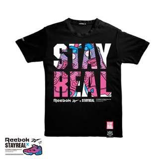 (保留)二手Stay Real X Reebok聯名款T恤(黑標潮流版)