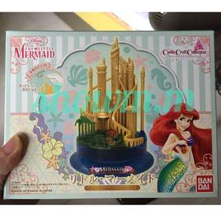 {Instock} Disney Little Mermaid Craft Castle
