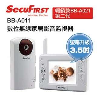 SecuFirst BB-A011 無線監視/防盜錄影/訪客確認/即時警告 數位無線家居影音監視器 傑能數位高雄店