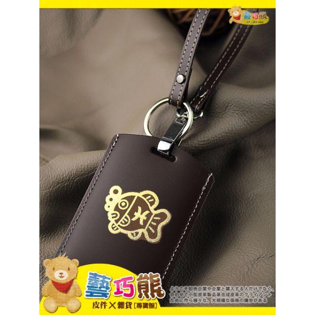 3RB藝巧熊~客製化真皮小牛皮【台灣製-直式素面單層+燙金12星座】可放識別證件車票悠遊卡信用卡套可掛皮包可穿過手腕好拿