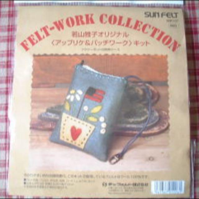 尋求 若山雅子 手縫材料包或 紙模