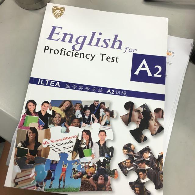 國際英檢英語A2