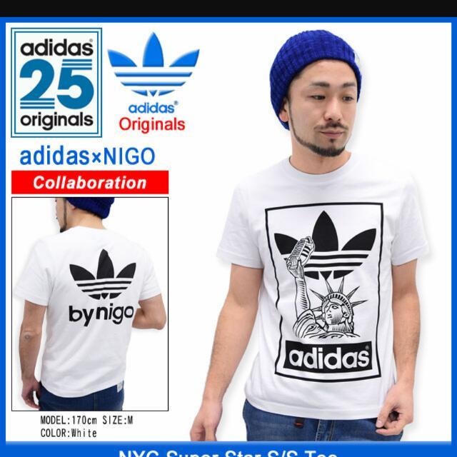 d8e568bb051 Adidas original X Nigo T-shirt, Men's Fashion on Carousell