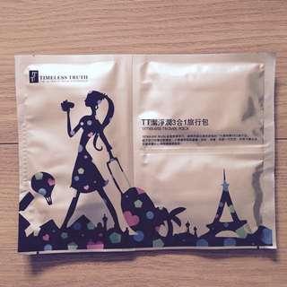 TT-潔淨潤三合一旅行包
