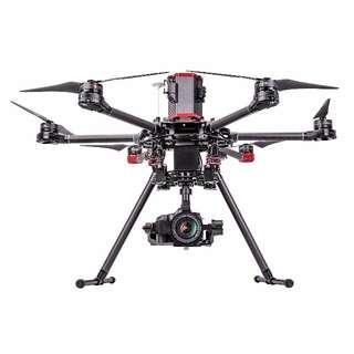 Walkera QRX900 Drone