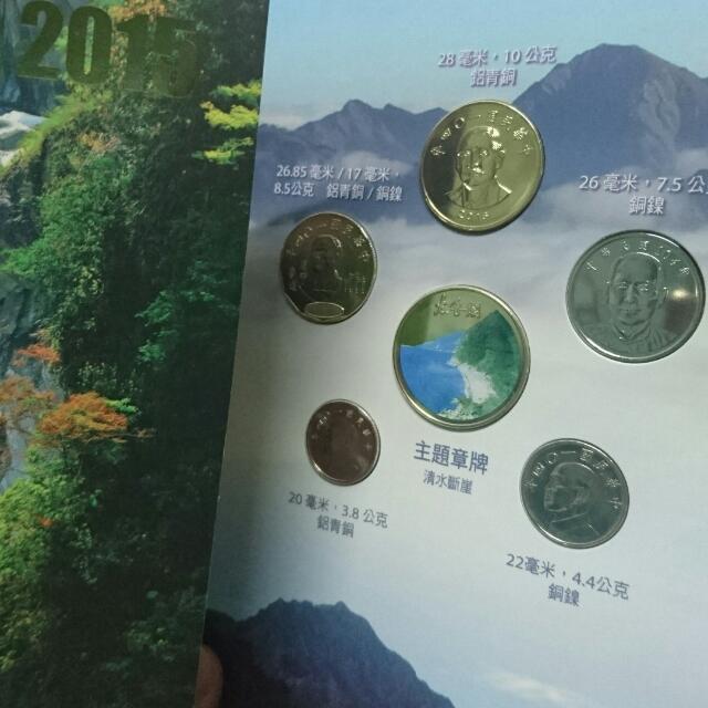 太魯閣2015紀念幣